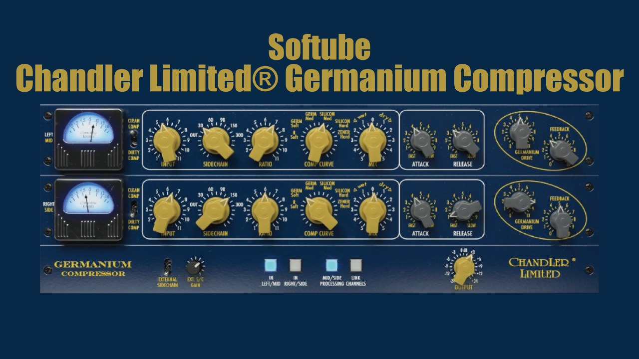 softube-Chandler-Limited®-Germanium-Compressor